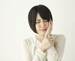 口内炎を早く治す方法