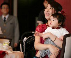 結婚式で子連れのご祝儀