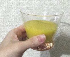 シークワーサージュース通販